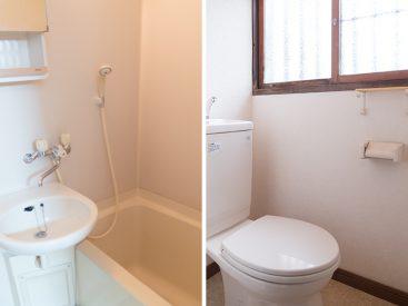 トイレとバスルーム。清潔感きちんとあります。