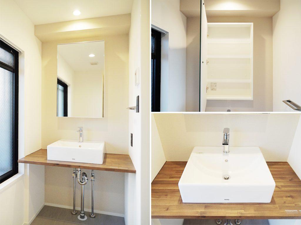 洗面台は鏡と洗面器が分かれていることで、空間にゆとりがあります。