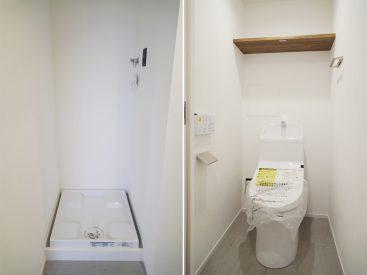 洗濯機置き場にトイレは最新のもの。