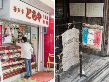 ウルトラマン商店街には、様々なジャンルのお店がたくさんあります。