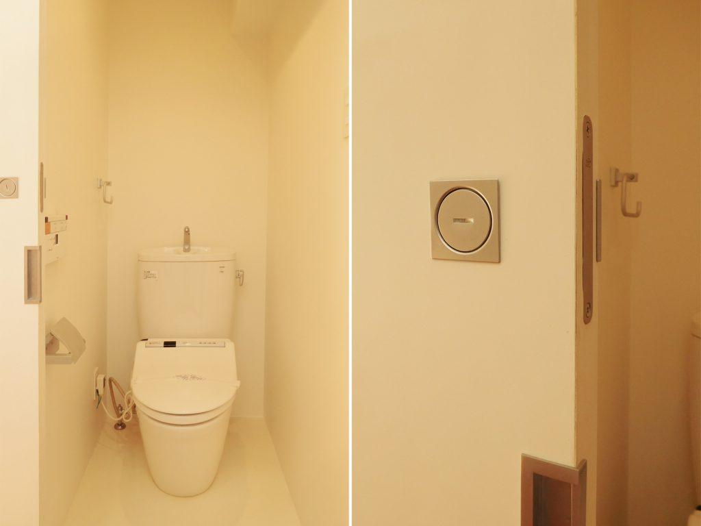 トイレ! ここにいた!