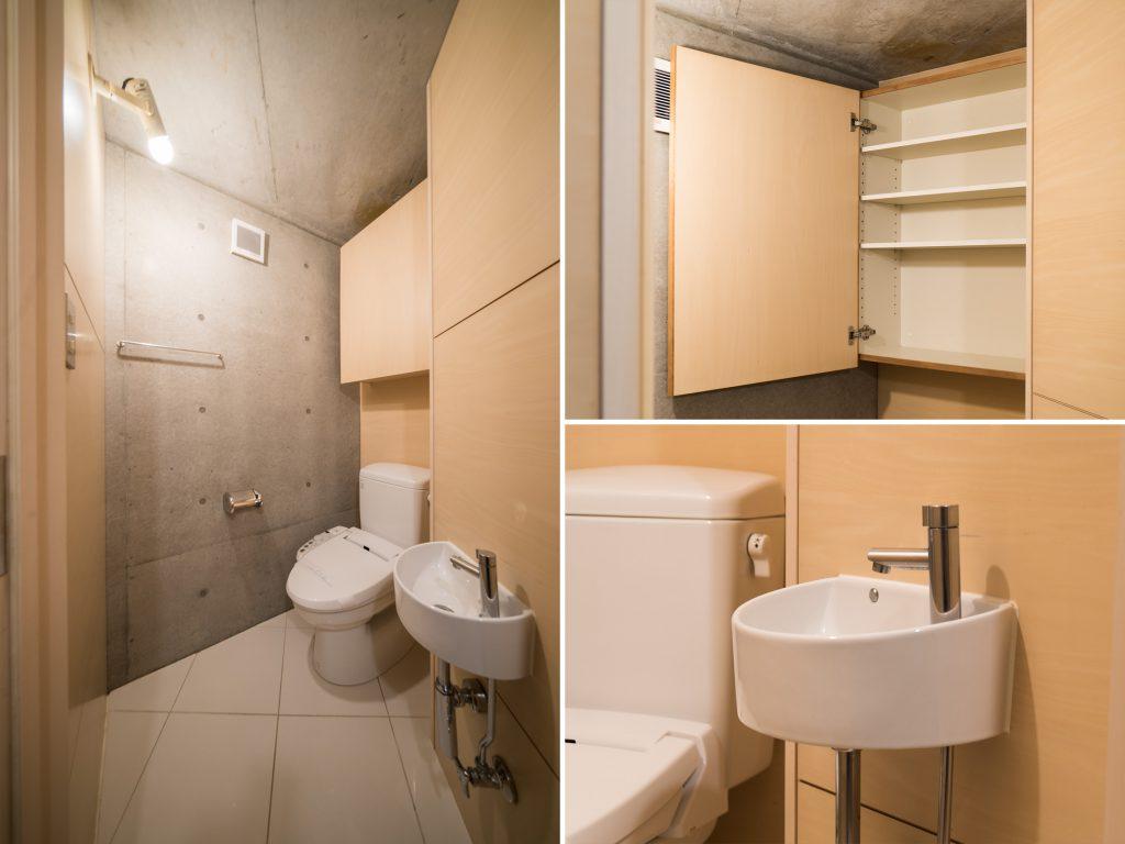 トイレはゆとりのある広さ!手洗い洗面に収納までついています。