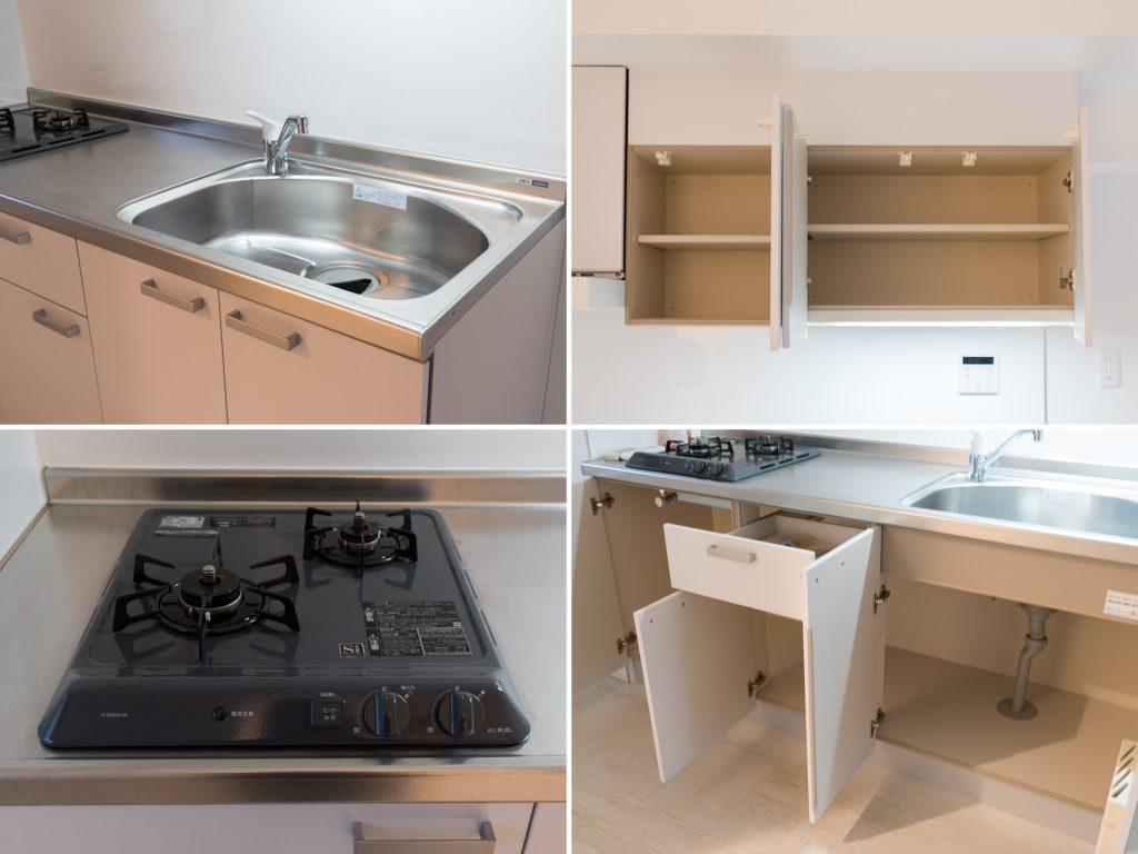 ガス口は2つ。調理スペースは少し小さめ。
