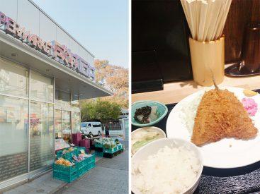 最寄りスーパーは「成城石井」。大学が近隣にあるため、安い飲食店も多くあります。