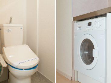 トイレとドラム式洗濯機。