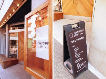 NORDISK CAMP SUPPLY STORE by ROOTがすぐそば。