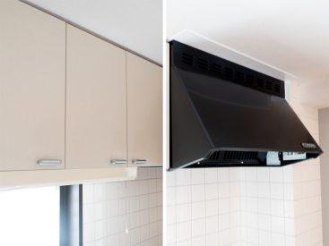 キッチンの吊り戸棚とレンジフード。