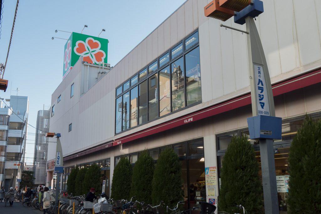 最寄りのスーパーのひとつ。駅のすぐそばです。