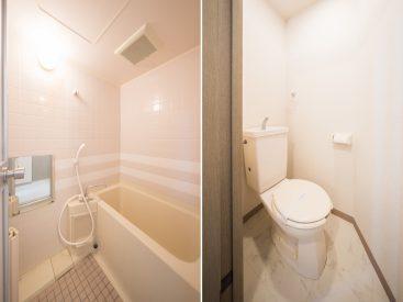 お風呂、トイレ。