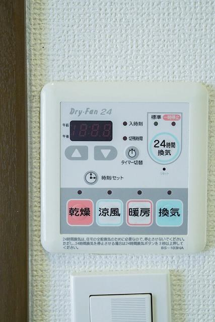 浴室暖房、浴室乾燥機付き