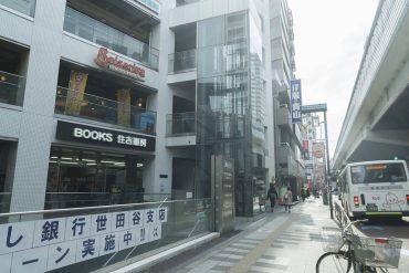 駅のそばには、カフェや本屋など便利です。(周辺)