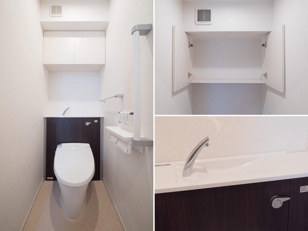 トイレ。手洗い場がすっきりと収まっている。