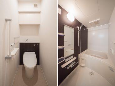 トイレ、お風呂。