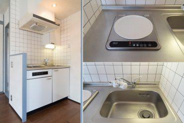 IHのコンパクトなキッチン。