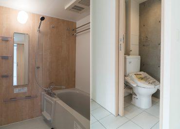 トイレは玄関から入ったところに。