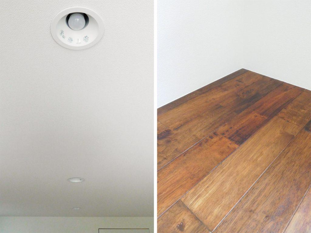 照明はダウンライト。床材はぬくもりある無垢のフローリング。