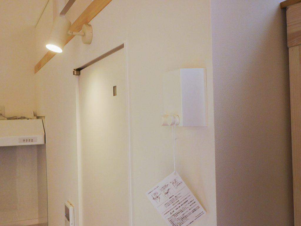 室内物干しワイヤーもついてます。