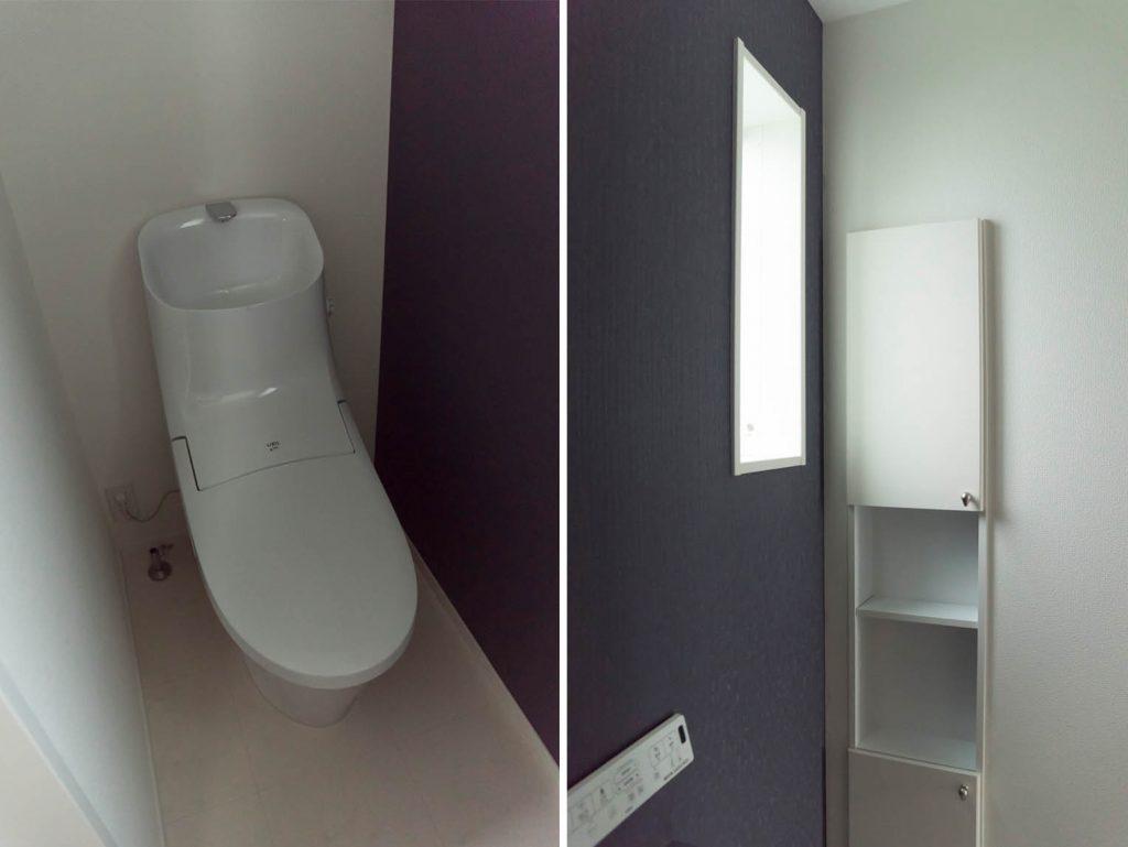 トイレにもプチ収納。