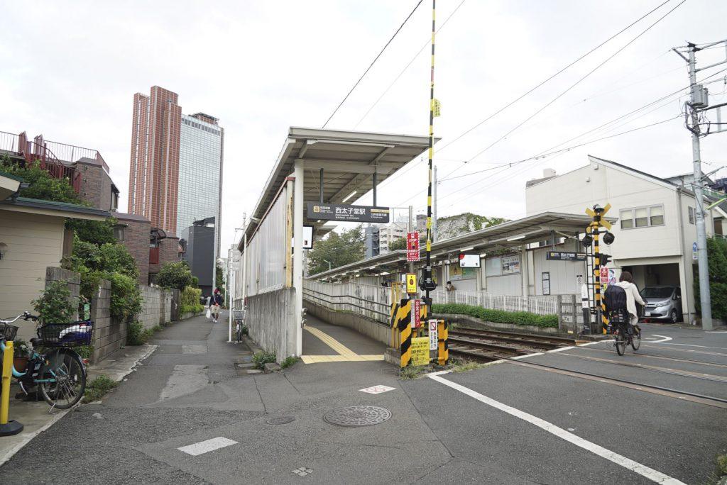 西太子堂駅。三茶もすぐです。