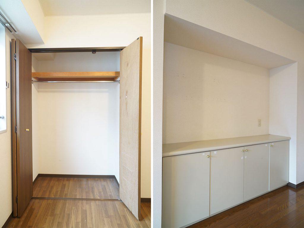 洋室とリビングの収納