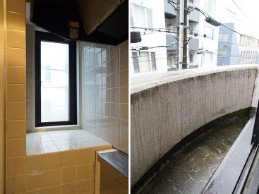 キッチンの窓と洋室の窓