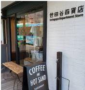 イベントなども開催されているカフェ