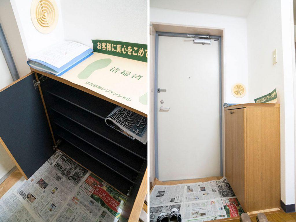玄関。オーナーさま綺麗好きな方ですね。汚れ防止の新聞です。