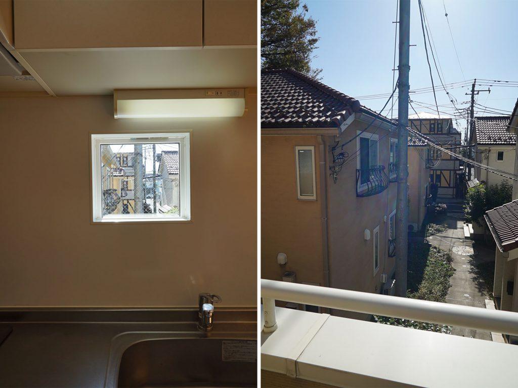 キッチンの小窓とバルコニーからの眺め