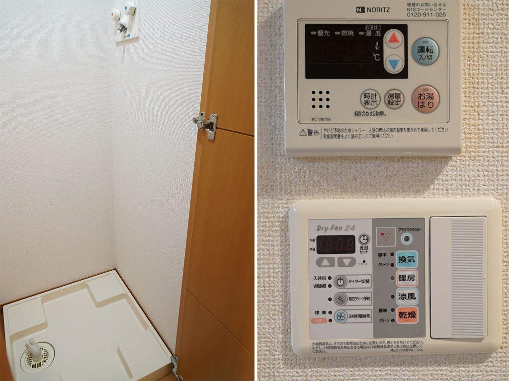 洗濯機置き場と給湯設備