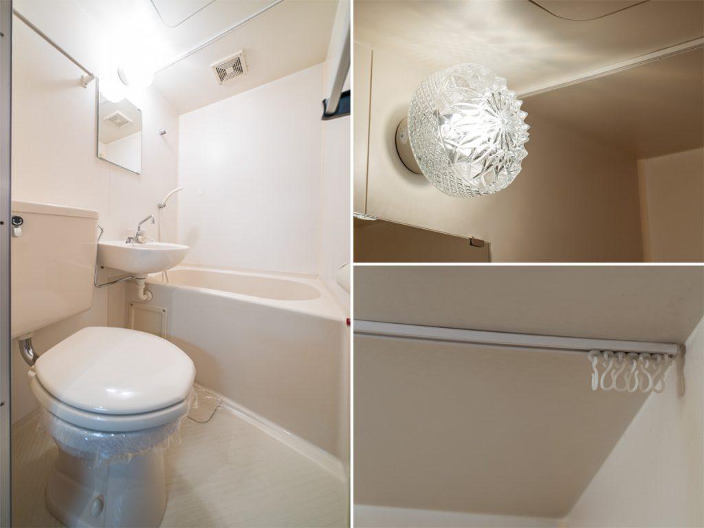 お風呂、トイレは一緒。ここの照明もほら素敵。