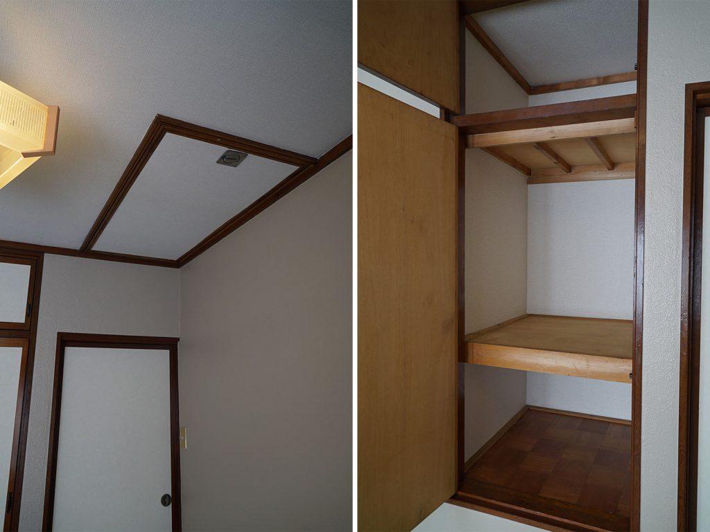 天井にも収納があります