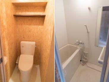 トイレ、お風呂