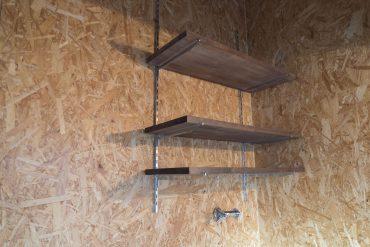 高さを調節できる棚