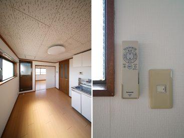 各部屋の照明はリモコンがあります。便利。