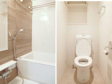 バスルームとトイレ。