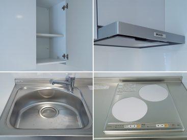 キッチンの設備。IHです。
