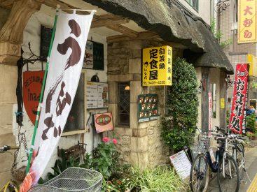 近所には美味しいお店が多いです。